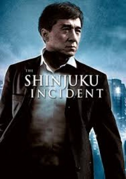 Foto cover film Shinjuku Accident. (Internet)